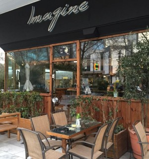 IMAGINE COCTAIL BAR ΜΑΡΟΥΣΙ